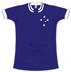 1975 Azul