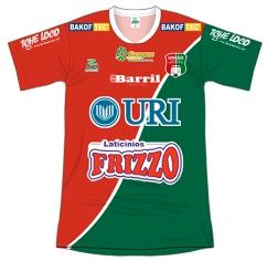 2014 UFF (tricolor)