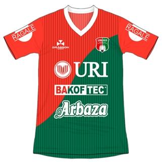 2017 UFF (tricolor)