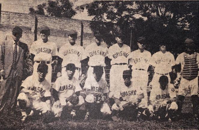 Lanifício Kurashiki 1959