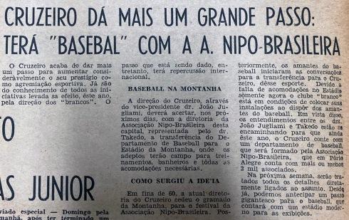 1961 Beisebol no Cruzeiro.jpg