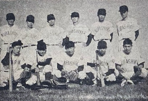 1961 Kurashiki